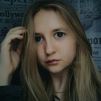 Ангелина Веденёва