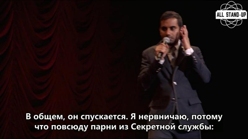 Aziz Ansari Азиз Ансари про встречу с Обамой (2013)