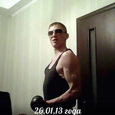 Ахуевшой Бабки-Внук, 14 февраля , Червень, id204608075