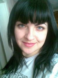 Дарья Гонтаренко, 28 августа 1995, Луганск, id143723738