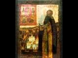 Жития Святых. Преподобный Геннадий Костромской и Любимоградский