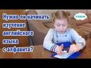 Английский алфавит учить. Английский алфавит для детей. Буквы английского алфавита.