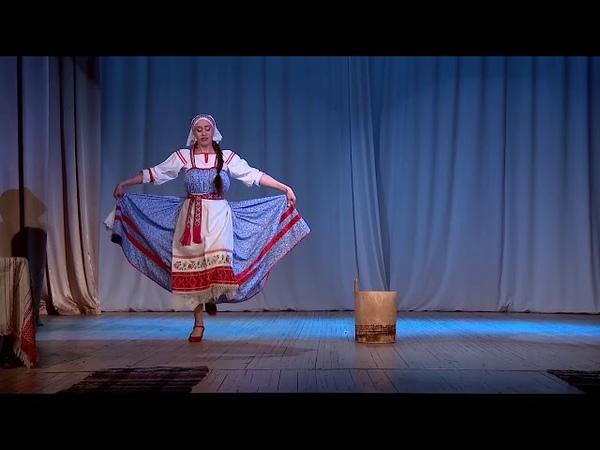 Екатерина Софронова Топотуха с квашнёй танец г Киров