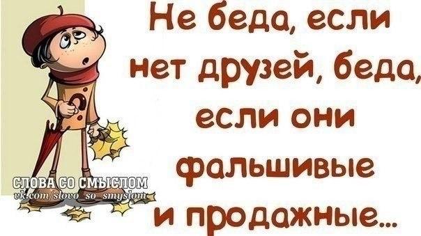 Правда Жизни - Magazine cover