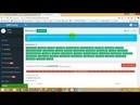Бот робот Crypto World Evolution CWE личный кабинет на русском