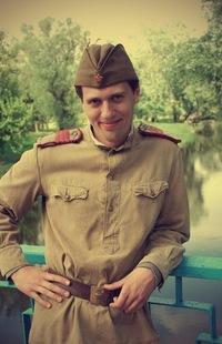 Никита Марневский, 28 июля 1990, Москва, id226087392