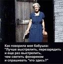 Виталий Филиппов фото #13