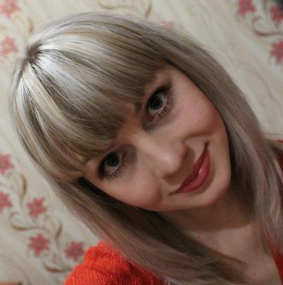 Анастасия Ананьева, 29 сентября , Херсон, id112421542