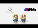 BMW M4 vs Mercedes - Drifting (Minion Style)