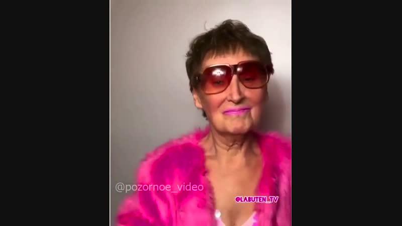 бабка в розовом