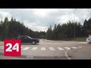 В Финляндию доставили лимузин президента России - Россия 24