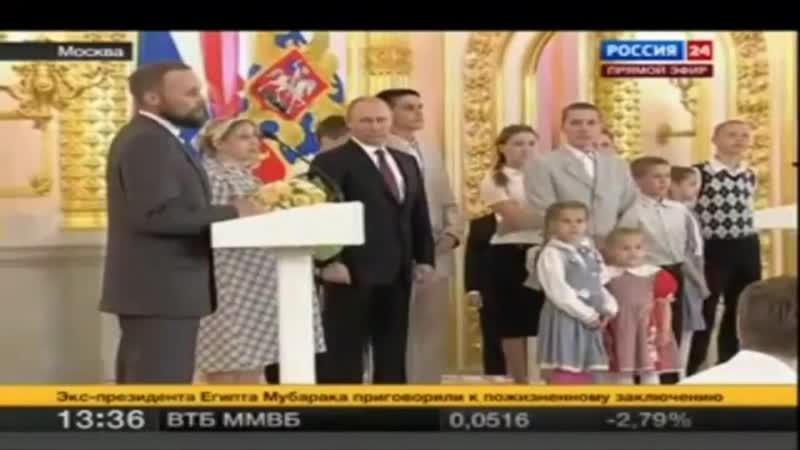 СЛАВА ИИСУСУ ХРИСТУ! - из уст многодетного отца в Кремле ♥_HD