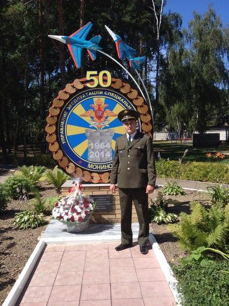 Макс Давидюк   Сергиев Посад