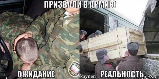 Террористы обстреляли украинских пограничников на Луганщине, пострадавших нет, - СНБО - Цензор.НЕТ 3086