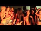 RKM Feat. Maluma - Mujer Peligrosa