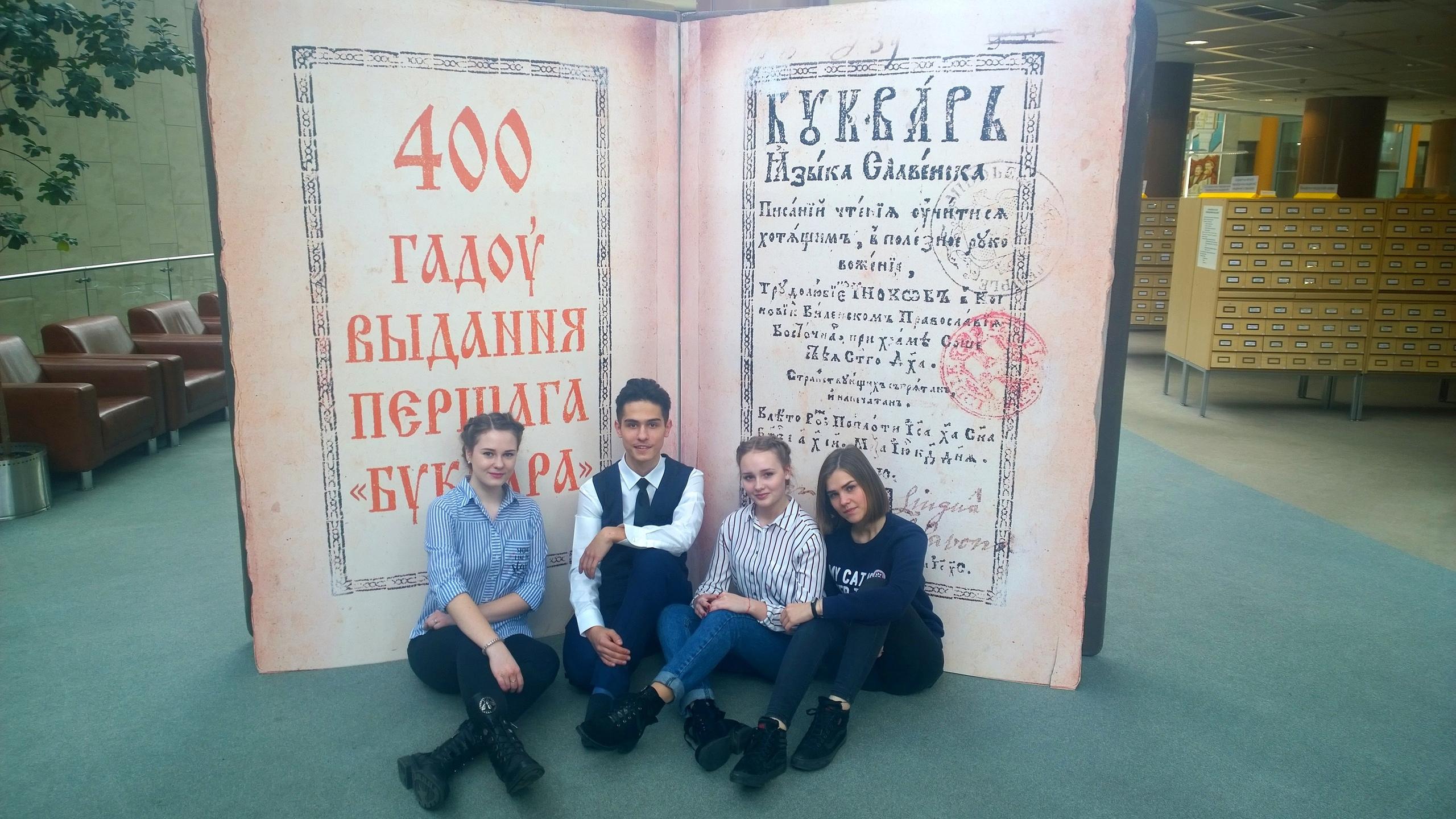 Фотофакт. Борисовские школьники в День Конституции получили первые паспорта 3