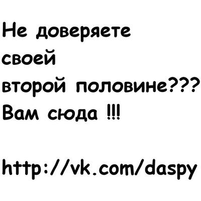 Петр Нескажу, 5 апреля , Кобрин, id140299032