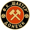 Ultras Shakhtar   Ультрас Шахтер