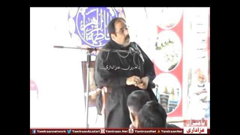 Alama Muhammad Ali Hasnain Najafi Ashra Muharram 1437 2015 Pindi Bhatian Majlis 5