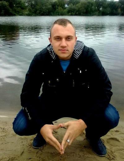 Паша Чернецький, 12 июля , Тетиев, id155346843