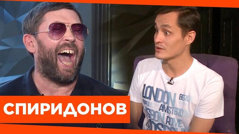 Юрий Спиридонов - про Геев, Битва за Новоюжку и Криминал / Два Стула