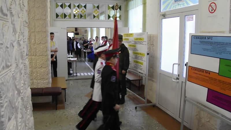 Юнармейский отряд Пламя на общешкольной конференции МАОУ СОШ № 44
