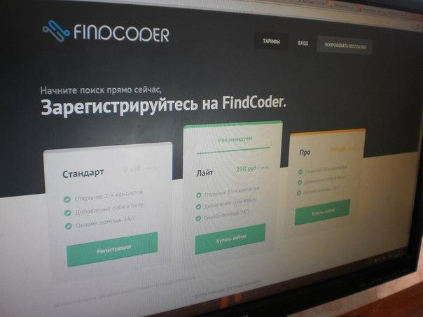 Немного интересного с разработки FindCoder