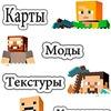 DiP Minecraft