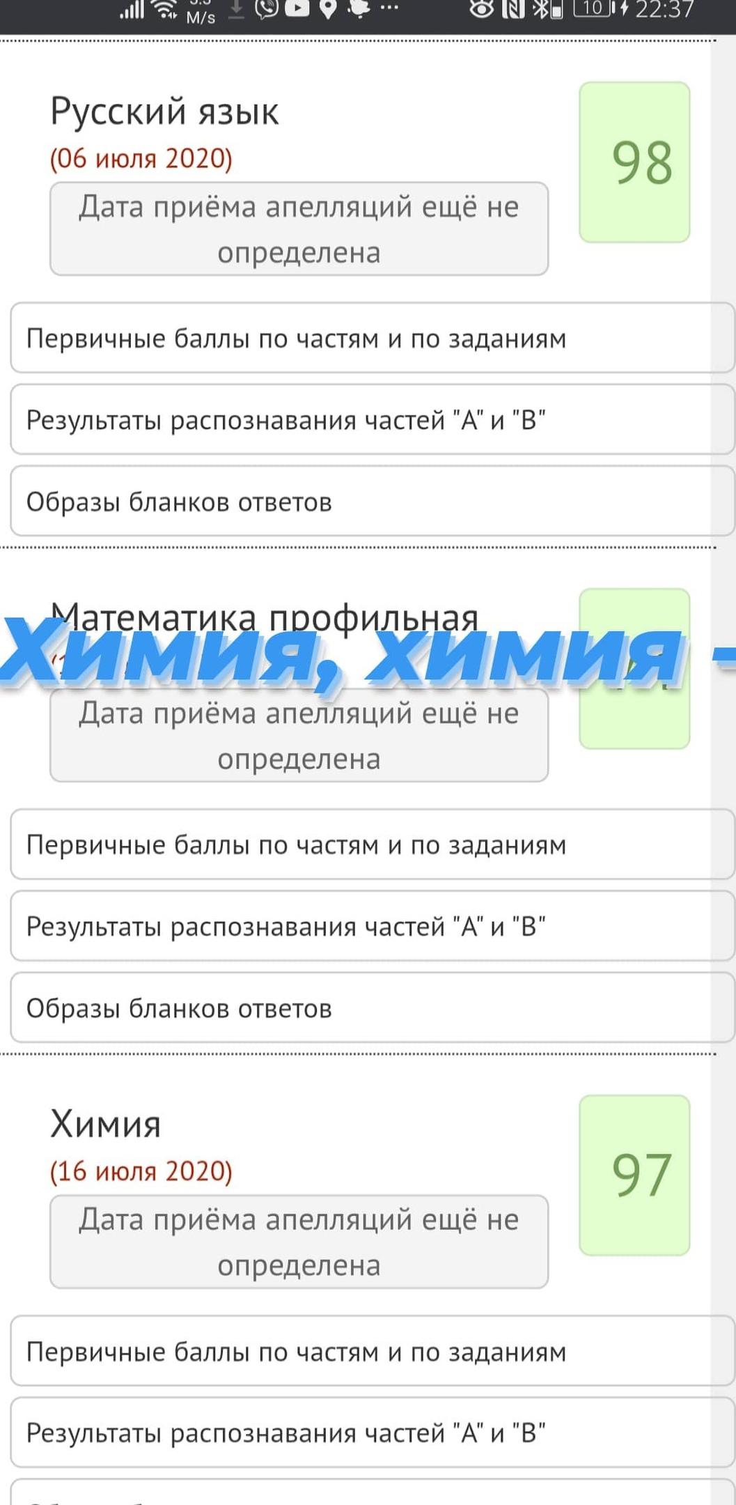 Петр  Гуменник - Страница 3 NmZMMLjmLQY