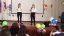 Гололобова Эвелина и Аджикелямова Сутанье. Песня которой мои девочки тронули меня до слёз.