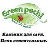 «Зеленые печи Украины» (Greenpechi)