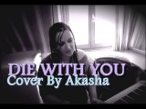 Die With You - Beyoncé [Piano Cover] (Tidal) SNIPPET** By Akasha