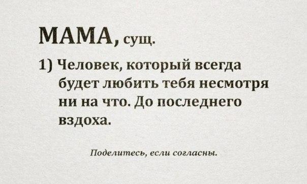 Фото №436711245 со страницы Карины Сабировой