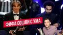 Итоги церемонии The BEST FIFA | ФИФА в поисках ХАЙПА | Модрич - Лучший игрок года