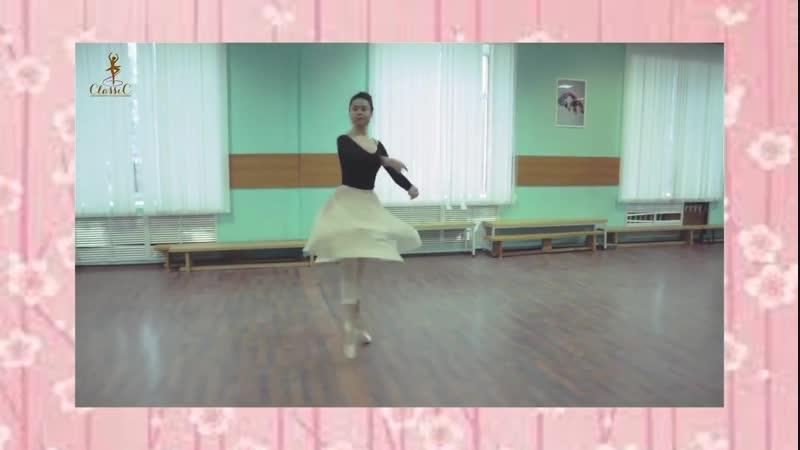 Детская балетная школа Classic ждет вас на беcплатныe пробные занятия. Торопитесь занять свое место!