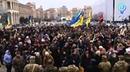 Почався 3 Майдан бочки намети 1 ніч Контролюється УПА Шпигун Порошенко геть із влади