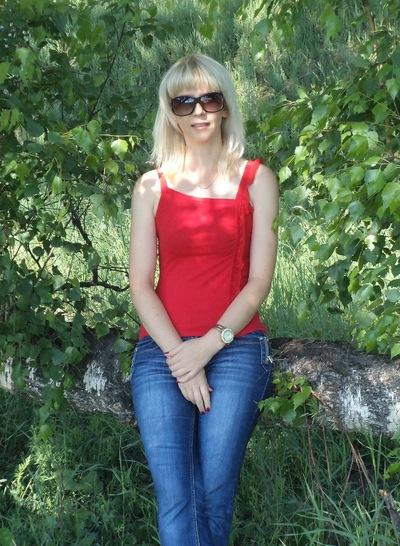 Юлия Коновалова, 14 мая , Искитим, id106300832