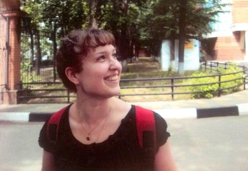 Серебрякова Светлана Георгиевна