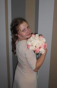 Юлия Лосева