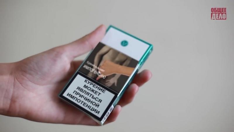 Сигареты. Табак. Смотреть Всем, Даже Тем, Кто Живут Без Курения. Импотенция. Бесплодие. Мутация. Легальный Наркотик.