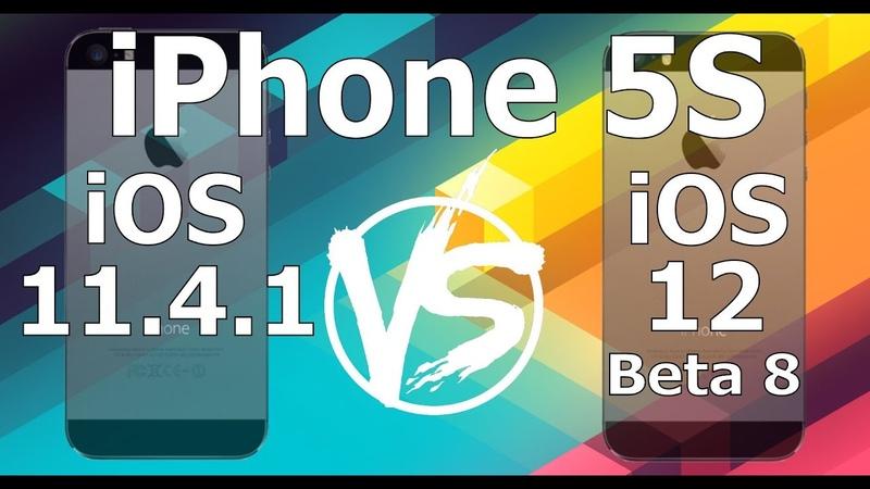 Speed Test : iPhone 5S - iOS 12 Beta 8 vs iOS 11.4.1 (iOS 12 Public Beta 6 Build 16A5357b)