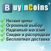 Магазин BuyinCoins.ru / BuyinCoins.сom / Купоны