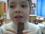 Лечение от пристрастия к шоколаду))Первый класс, 2008-2009