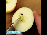 Как вырезать лебедя из фруктов. Идеально к столу!
