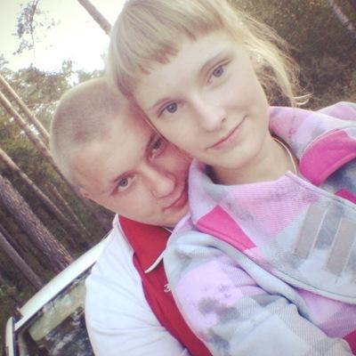 Юлiя Олександрівна, 7 августа , Полтава, id227155414