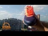 обзор Nike sir Pegasus +30