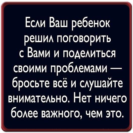 ГОВОРИМ ОБО ВСЕМ - Страница 39 Q0DsAFXHGMY