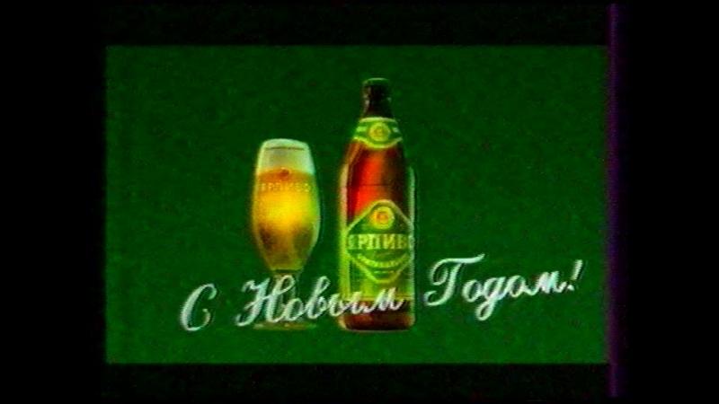 Анонсы реклама ОРТ 3 01 2000