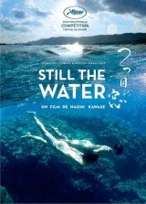 Still the Water  (Aguas tranquilas) (2014) - Subtitulada