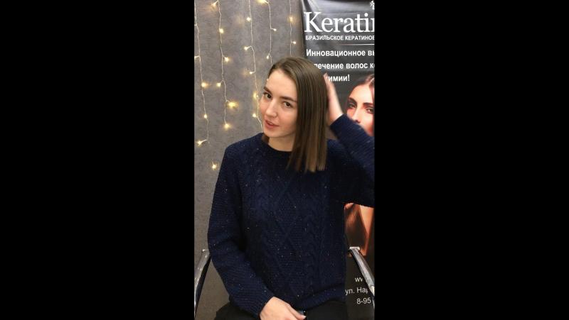 Отзыв о кератиновом выпрямлении и лечении волос в студии Кератин66